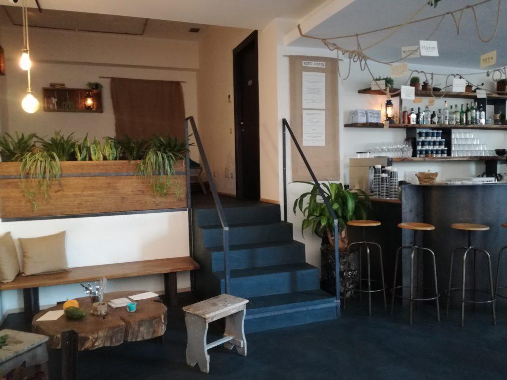hygge coffee corner location